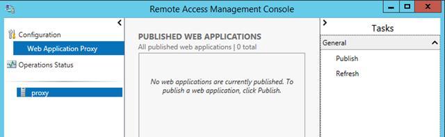 Консоль управління WAP - remote access management