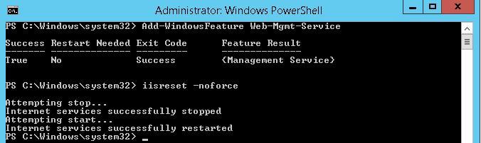 iisreset - перезапуск веб сервера IIS