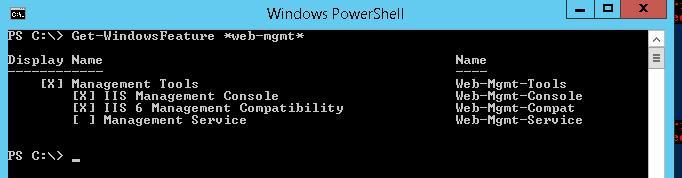 Список установленных feature в windows server 2012