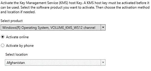 Активация сервера KMS по телефону или через Интернет
