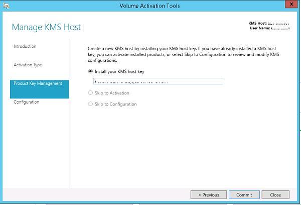 Установка ключа KMS на сервере активаций