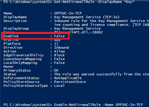 kms сервер включить правило SPPSVC-In-TCP в файерволе Windows