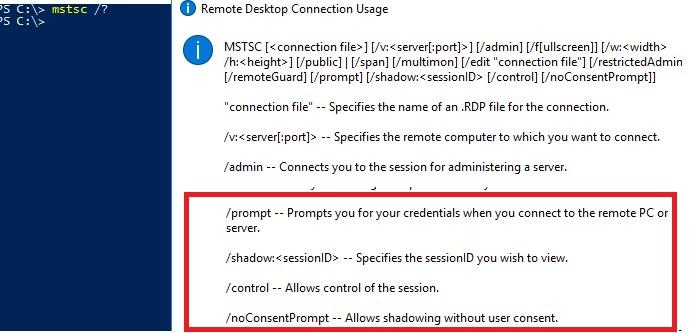 mstsc.exe параметры теневого shadow подключения к rdp/rds сессиям пользователей