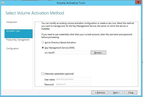 Тип активации KMS или ADBA