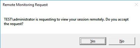 уведомление administrator запрашивает удаленный просмотр вашего сеанса. Вы принимаете этот запрос?