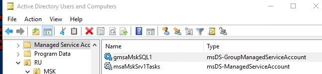 объект msDS-GroupManagedServiceAccount в acttive directory