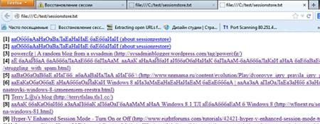Список ранее открытых веб-страниц Firefox, восстановленных из файла sessionstore.js