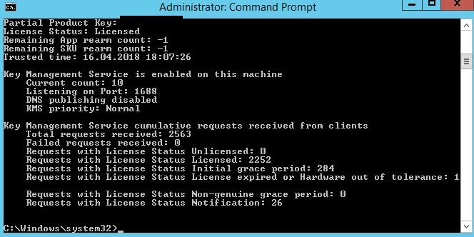 slmgr количество запросов на активацию на kms сервере