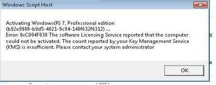 windows 7 ошибка активации 0xc004f038