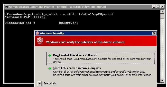Windows 7 ошибка при установе драйвера без цифровой подписи