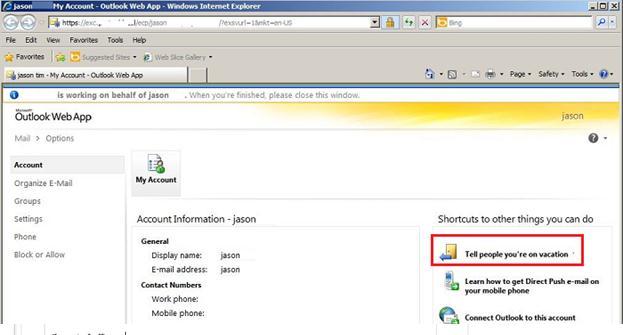 Exchange 2010 установить автоответ об отсутствии другому пользователю