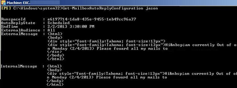 Get-MailboxAutoReplyConfiguration - получить информацию о текущих настройках отбойника пользователя