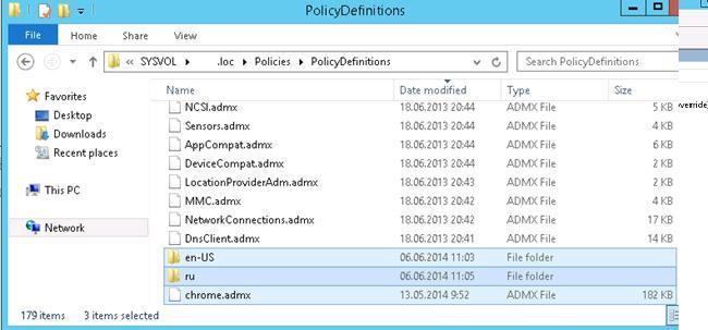 Копируем файл chrom.admx в хранилище политик