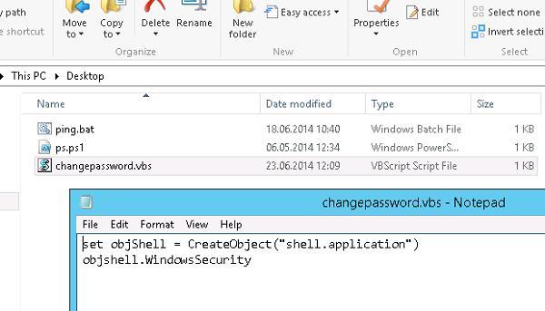 Скрипт виклику вікна зміни пароля WindowsSecurity в Windows Server 2012