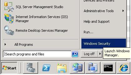 Кнопка windows security в Windows Server 2008