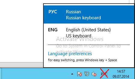 Восстанавливаем пропавшую языковую панель в Windows 8