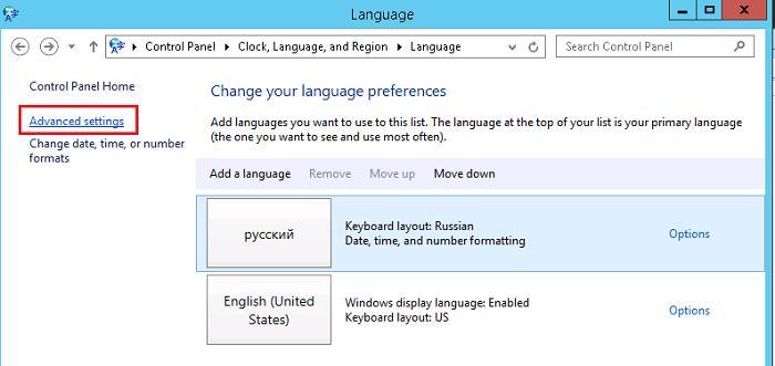 Языковые настройки Windows 8