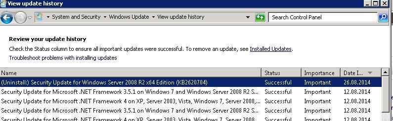 Журнал устоновки/удаления обновление безопасности Windows