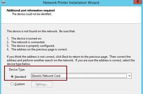 тип устройства Generic Network Card