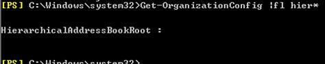 HierarchicalAddressBookRoot статус