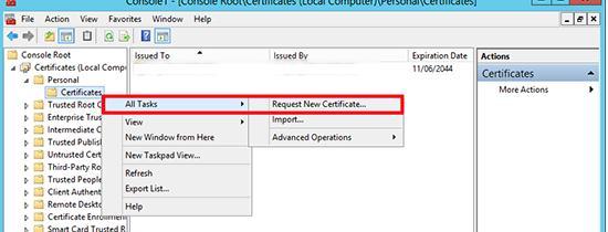 Запросить новый сертификат