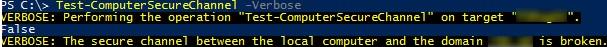 Test-ComputerSecureChannel перевірка довірчих отошенія комп'ютера з доменом з powershell