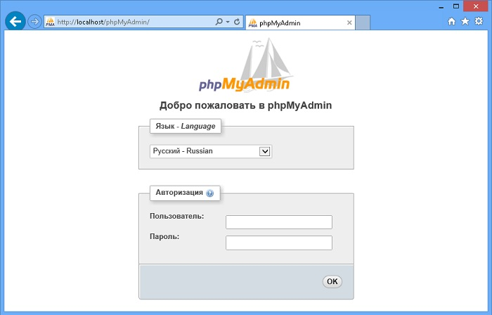 phpmyadmin на IIS в windows 8 / windows server 2012