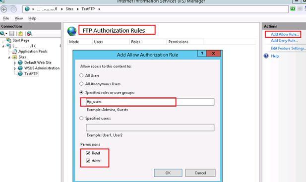 Правила авторизації FTP