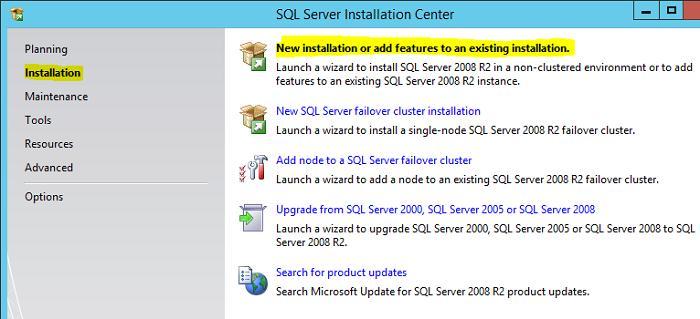 Майстер установки sql server