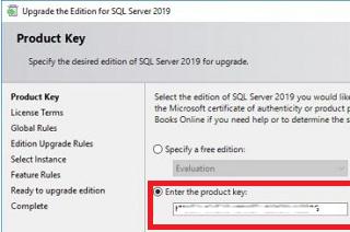 указать клю продукта SQL Server