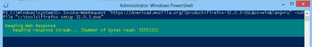Аналог wget на powershell: як завантажити файл http