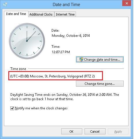 windows 8 новая часовая зона Russia Time Zone 3