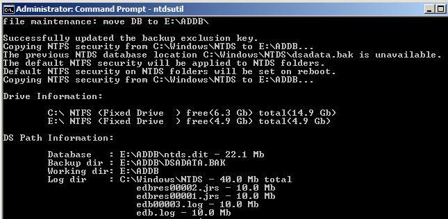 Перенос базы Active Directory на другой диск