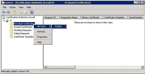 Публикации списка отозванных сертификатов