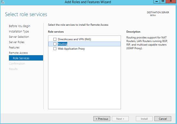 Установка служби маршрутизації на Windows Server 2012 R2