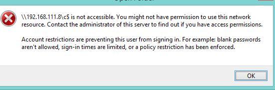 Ограничение на доступ для группы защищенных пользователей