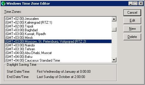 tzedit на Windows Server 2003 говорит о том, что часы будут переведены 7 января 2015 года