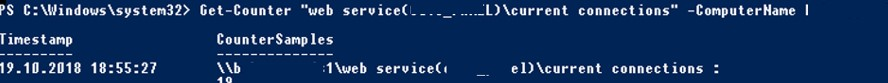 количество подключений к сайту IIS в powershell