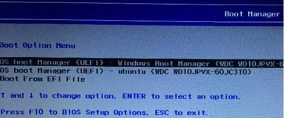 os boot manager uefi ручная загрузка windows 10