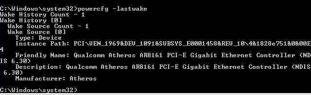 powercfg.exe -lastwake (Причина последнего выхода из спящего режима )