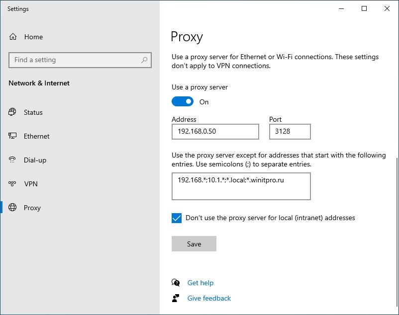 windows 10 применились настройки прокси сервера из групповой политики