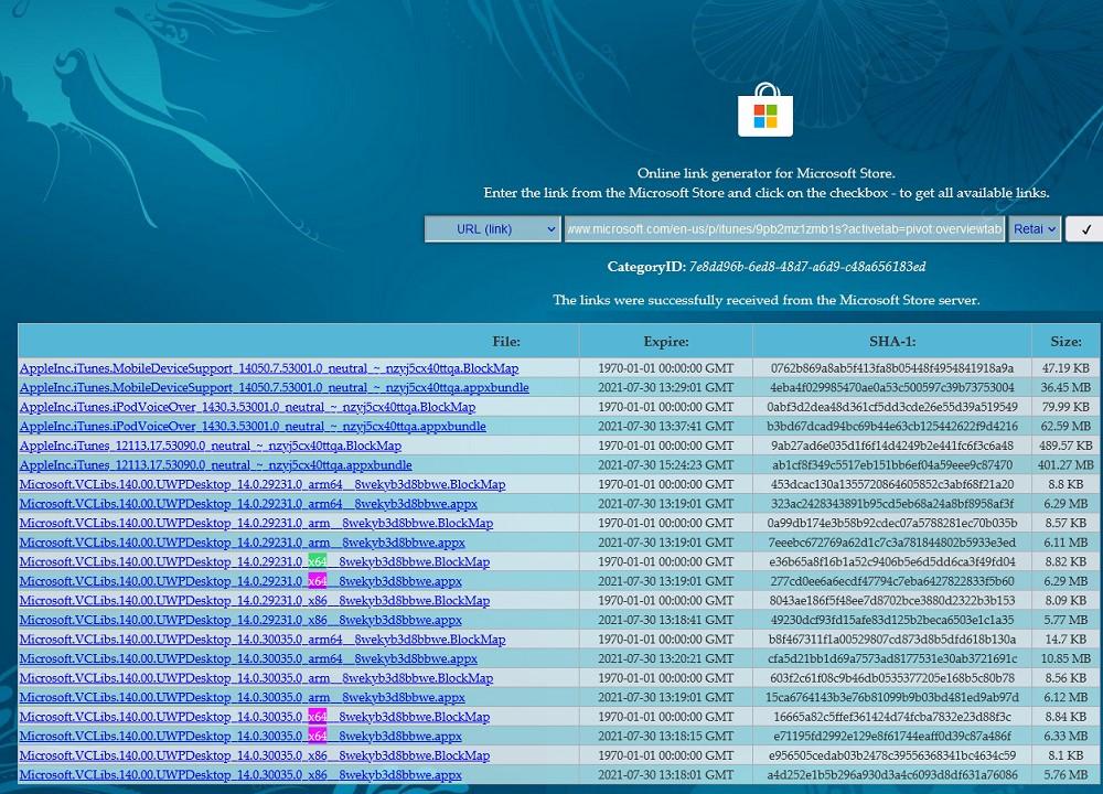 генератор ссылок на установочный appx файлы магазина приложений microsoft store