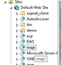 Виртуальный каталог MAPI