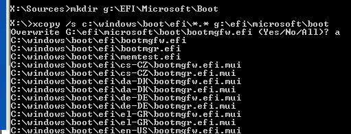 Копируем загрузочные файлы среды EFI