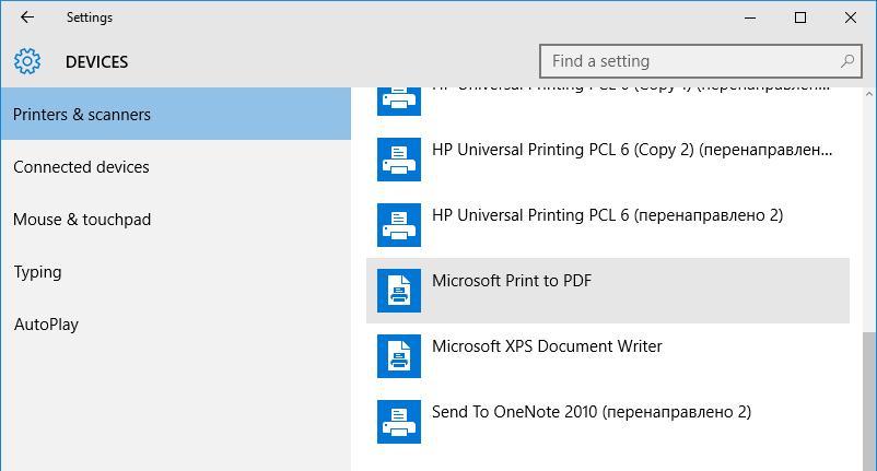 Виртуальный принтер Microsoft Print to PDF