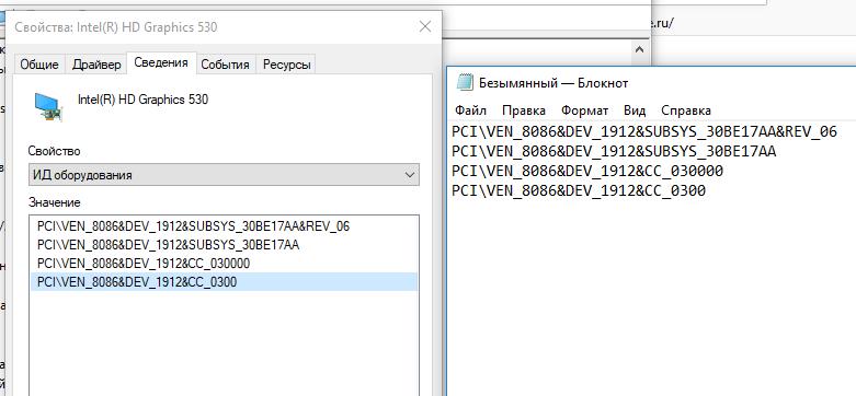 получение идентификатора оборудования PCI\VEN