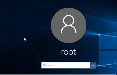 Вот как выглядит экран входа в системы в Windows 10 с полем для ввода пароля.