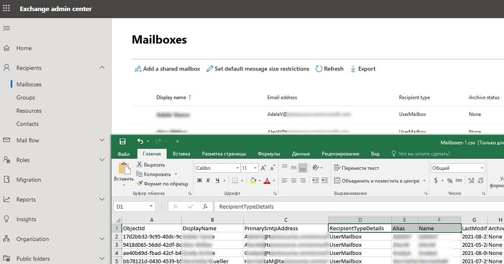 exchange online (microsoft 365) экспорт адресной книги пользователей с smtp адресами в excel файл
