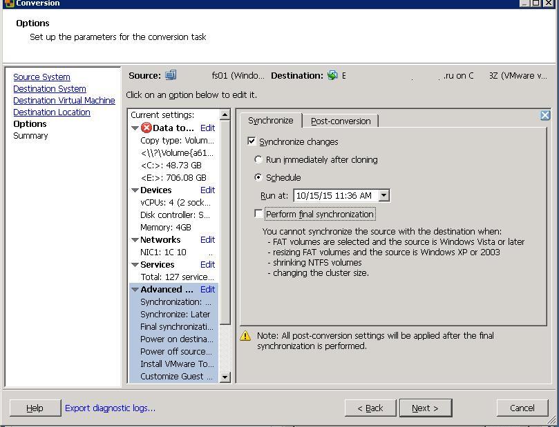 Настройки синхронизации при конвертации P2V
