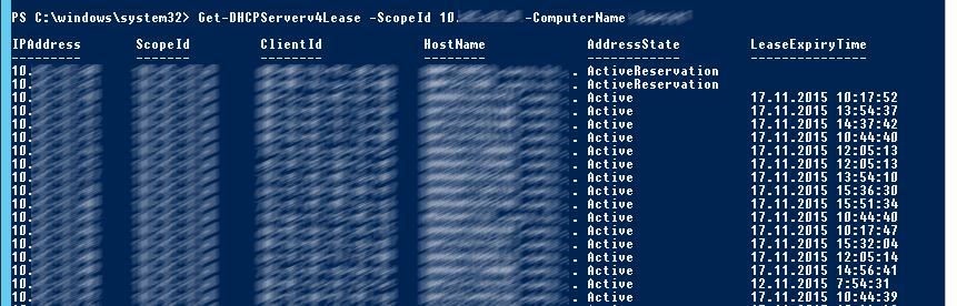 Список аренд на DHCP сервере